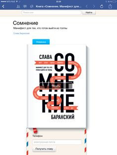 Читать онлайн прибыльная контекстная реклама