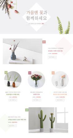 0 Print Layout, Web Layout, Layout Design, Maquette Site Web, Template Web, Online Web Design, Page Web, Minimal Web Design, Plakat Design
