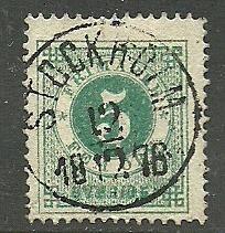 Sweden 5ö [Facit no. 19]. Perf. 14. Postmarked Stockholm 12 december 1876