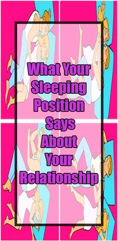 You might not have known this but your sleeping position can actually serve as a really good gauge as to where your relationship stands. Health And Fitness Articles, Fitness Tips, Fitness Motivation, Health Fitness, Lack Of Intimacy, Kettlebell Kings, People Sleeping, Natural Healing, No Equipment Workout