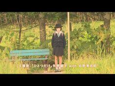 映画『しあわせのパン』予告編 - YouTube
