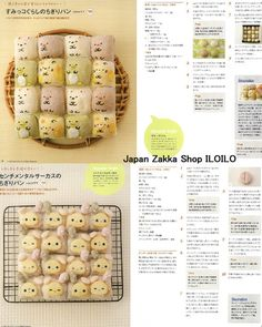 This is a Japanese How to make Kawaii Bread Book.  Rilakkuma, Korilakkuma and Kiiroitori, Shaun the Sheep, Gaspard and Lisa, corner Gurashi, also torn bread cute characters such as Thomas and Percy appeared become a popular pledge bread! In addition to the character with the motif of animals and seasonal Introduction. It is also pleasing to the party of hospitality and children, delicious fun bread each week.  Condition:new Name:Easily burn! Cute Character Bread RecipeJapanese How to make…