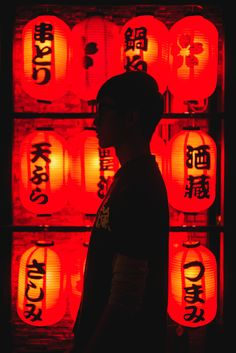 Japanese Restaurant photo by Andrew Haimerl (@andrew_haimerl) on Unsplash