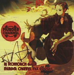 Amazon.co.jp: DJ TECNORCH & V.A. : MURDER CHANNEL MIX CD Vol.1 - 音楽