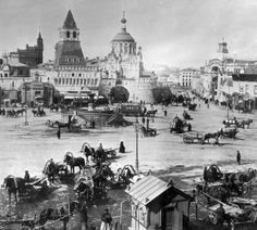 Russian. Moscow. old photo