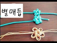 Diy Hair Jewellery, Wire Jewelry, Crochet Keychain, Diy Keychain, Man Birthday, Birthday Gifts, Diy Bracelets How To Make, Bracelet Crafts, Bracelet Tutorial