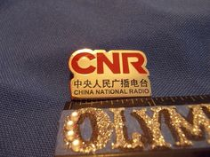 2016 Rio Olympic Media Pin CNR China National Radio