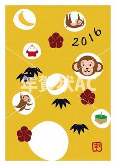 猿と正月イラスト