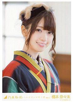 AKB48 乃木坂46 橋本奈々未 ハルジオンが咲く頃 ヨリ 生写真 1種