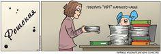 Комиксы о Неми