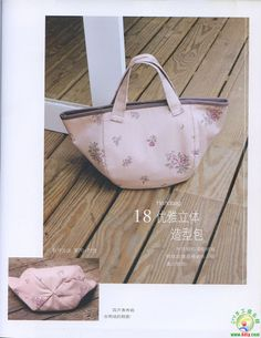My handmade brand bag - Lita Z - Picasa Web Albums
