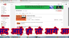 how to create playlists in our youtube channel hindi urdu 2017;video pla...
