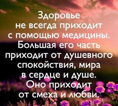 ЛЮБИМАЯ ♥ СТРАНИЧКА