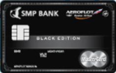Aeroflot | Mastercard Black Edition | SMP Bank