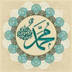Muhammad Rasool ALLAH Prophet Muhammad (PBUH )# محمد رسول الله# Mohammad#محمد#…