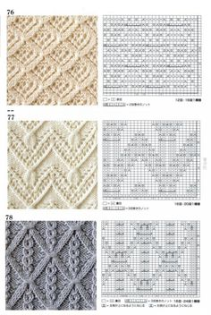 Crochet Patterns Techniques Mobile LiveInternet 260 Knitting Pattern Book by Hitomi Shida Lace Knitting Patterns, Knitting Stiches, Cable Knitting, Knitting Charts, Lace Patterns, Knitting Designs, Knitting Projects, Crochet Stitches, Stitch Patterns