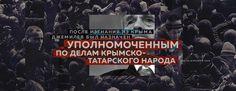 Южный форпост: межнациональные отношения в Крыму — Sputnik & Pogrom