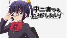 """Chunnibyou Demo Koi Ga Shitai!: Yūta Togashi es un chico que, durante la secundaria, tuvo """"chūnibyō"""" (中二病? o """"síndrome del octavo grado""""). Se creía a sí mismo un personaje de rol con poderes sobrenaturales, el """"Dark Flame Master"""", y terminó el curso solo y sin amigos. Una vez curado de la """"enfermedad"""", se avergüenza de su pasado y quiere empezar la escuela superior como un estudiante normal, hasta el punto de marcharse a otro instituto lejano donde nadie le conoce. Sin embargo..."""