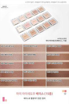 영영(duddl2)'s style   이니스프리 마이팔레트 전색상 발색샷입니다❗  #이니스프리 #섀도우 #화장품 #화장 #눈화장 #블러셔 Asian Makeup, Eye Makeup, Colorful Makeup, Makeup Inspo, Face And Body, Ulzzang, Jimin, Skincare, Eyeshadow