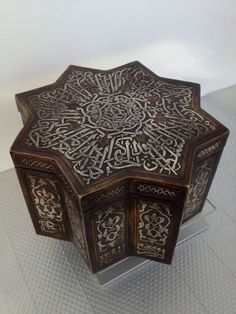 Islamic Antiques brass table inlaid silver with Arabic calligraphy