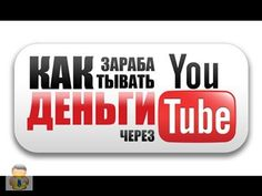 http://gibridyoutube.ru/global.html  Платим много за просмотры видео и комменты на ютюб http://gibridyoutube.ru/global.html