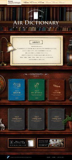 http://www.daikinaircon.com/ca/cz/air_dictionary/