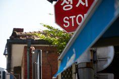 도시 게릴라 프로젝트 <북촌권역>