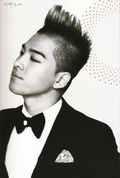 Korean Popstar, Taeyang