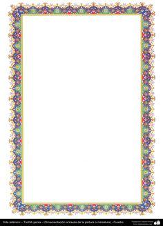 Arte islámico – Tazhib persa - cuadro - 59 | Galería de Arte Islámico y Fotografía Frame Border Design, Page Borders Design, Borders For Paper, Borders And Frames, Islamic Art Pattern, Pattern Art, Page Background Design, Calligraphy Borders, Certificate Background