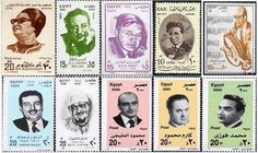 Egyptian stamps of legends