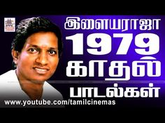 Old Song Download, Audio Songs Free Download, Download Free Movies Online, Mp3 Music Downloads, Tamil Video Songs, Love Songs Hindi, Song Hindi, All Time Hit Songs, 80s Songs