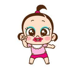 Cartoon Gifs, Cute Cartoon Wallpapers, Cartoon Art, Funny Emoticons, Cute Love Gif, Gif Photo, Cute Love Cartoons, Good Morning Gif, Cute Emoji