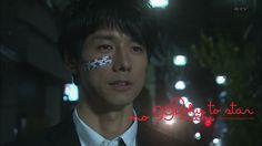 Boku to star no 99 nichi Hidetoshi Nishijima as Kohei