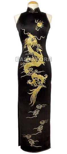 Cheongsam http://www.folkwear.com/122-ChngsmBiaBnd%20instrgds.pdf  This but in red and short, perfect.