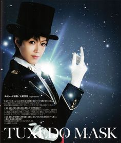 MUSICAL Pretty Guardian Sailor Moon ☆ La Reconquista: Yuuga Yamato as Tuxedo Mask