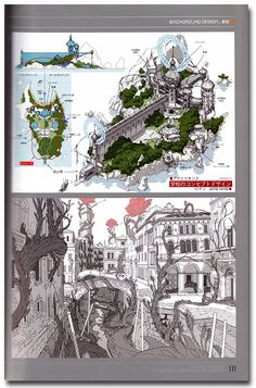 Thomas Romain Design Works - Lost In Anime 10 Years in Japan Art Book - Anime Books Environment Painting, Environment Design, Thomas Romain, Bodacious Space Pirates, Traditional Paintings, Japan Art, Environmental Art, Art Sketchbook, Illustration Art