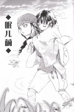 highblueskiesandgreenfields: Nejihina. Neji and Hinata are too cute in this picture!!! :3