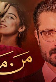 10 Best Ary Digital images in 2019 | Digital, Drama, Pakistani dramas
