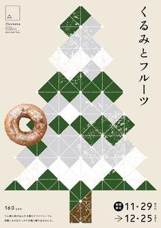 甜甜圈期間限定,幾何變化的食材氛圍 | MyDesy 淘靈感