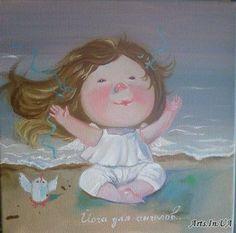 Далинина Алина - Йога для ангелов