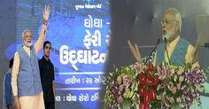 घोघा में PM ने किया 'रो-रो' फेरी सेवा का शुभारंभ, बोले- गुजरात के विकास में आईं बहुत कठिनाइयां   Punjab Kesari