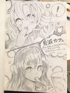 Anime Character Drawing, Cute Anime Character, Manga Drawing, Manga Art, Anime Girl Neko, Anime Art Girl, Anime Chibi, Kawaii Anime, Anime Angel