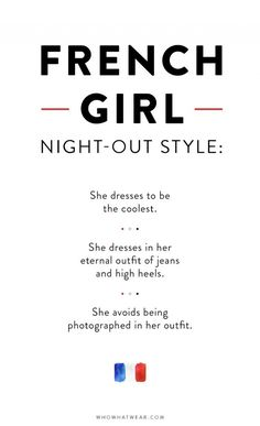 How French women dress for a night out