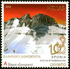 Stamp: 100 Years from Mount Olympus First Ascent (Greece) (Anniversaries and Events) Mi:GR 2670 Mount Olympus, Andorra, 20th Anniversary, Postage Stamps, Greece, Around The Worlds, Landscape, Nature, Greece Country