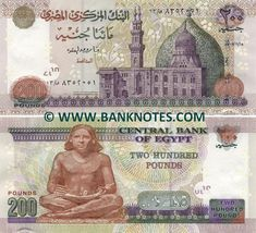 egypt currency | Egypt 200 Pounds 2007 - Egyptian Currency Bank Notes, Paper Money ...