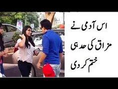 Zara Hut Kay | Most Popular Funny Videos | Very Funny Prank Videos | 2017 Latest Funny Videos