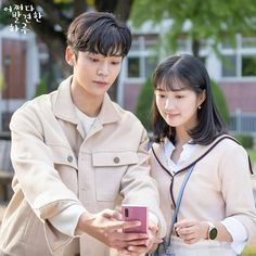 """[Photos] New Stills and Behind the Scenes Images Added for the Korean Drama """"Extraordinary You"""" @ HanCinema :: The Korean Movie and Drama Database Korean Drama Best, Korean Drama Movies, Korean Actors, Kim Ro Woon, Drama Eng Sub, Mbc Drama, K Wallpaper, Kim Sang, Scene Image"""