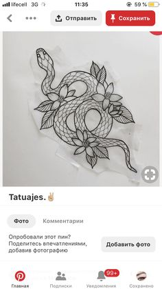 Baby Tattoos, Cute Tattoos, Leg Tattoos, Tattoos For Guys, Sleeve Tattoos, Tatoos, Snake And Flowers Tattoo, Snake Tattoo, Flower Tattoos
