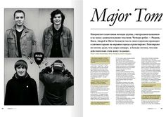 2 pages + 4 image + headline + subhead + 3 columns + beautiful type