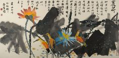 Птицы и Цветы от Хуан Yongyu (b.1924)
